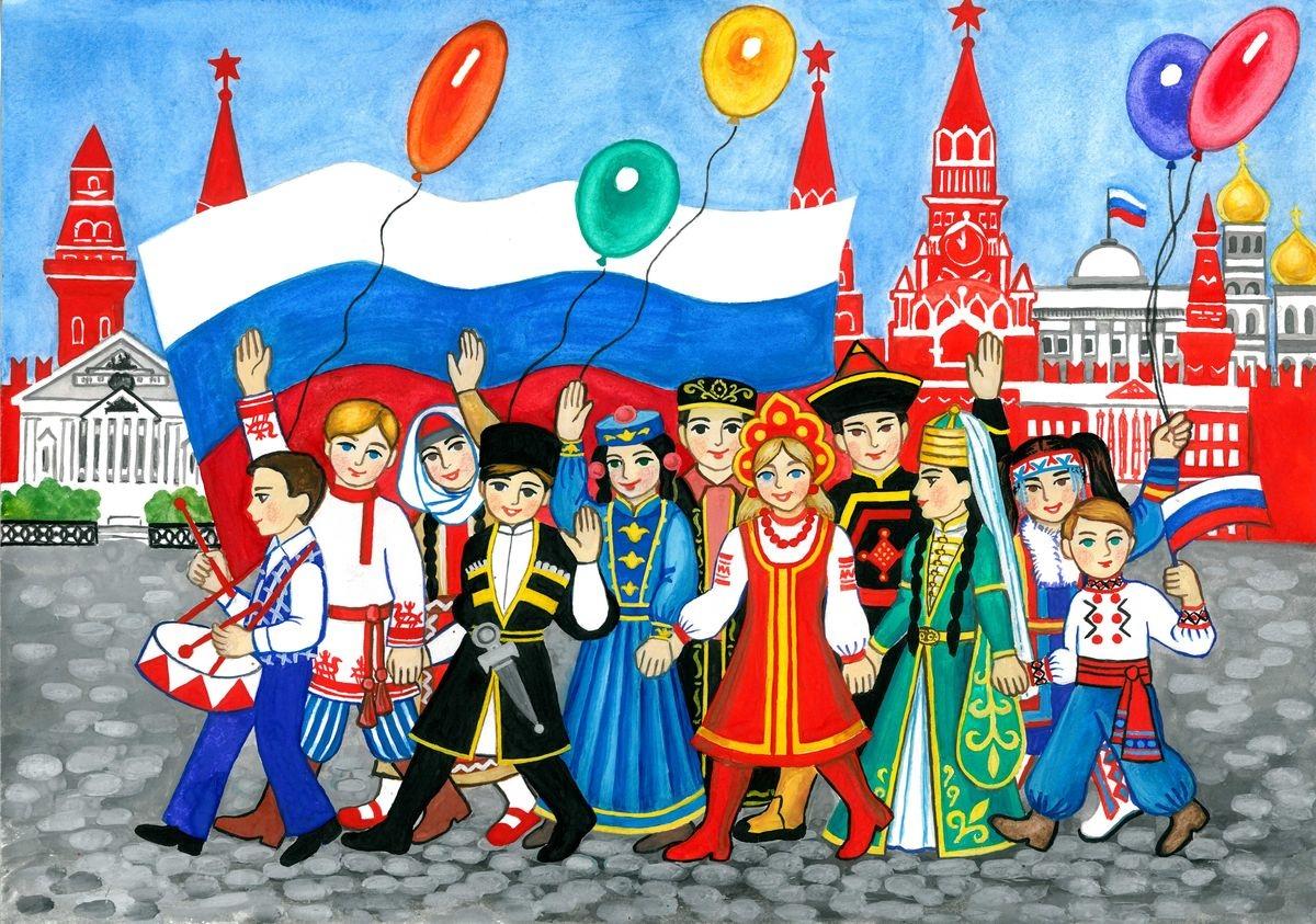 Всероссийский творческий конкурс «Доброе братство – лучшее богатство»
