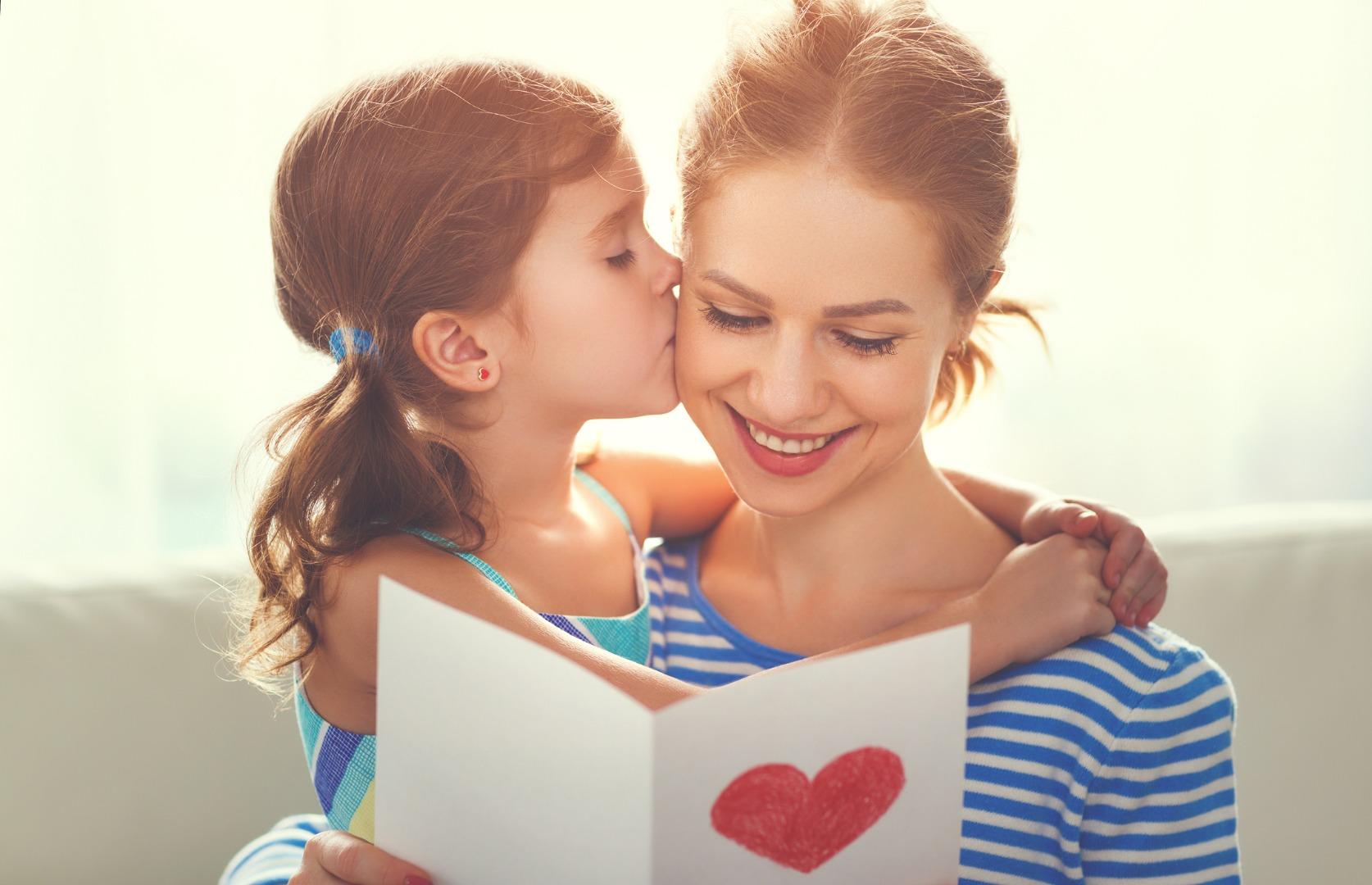 Всероссийский творческий конкурс «Милая, любимая, самая красивая»