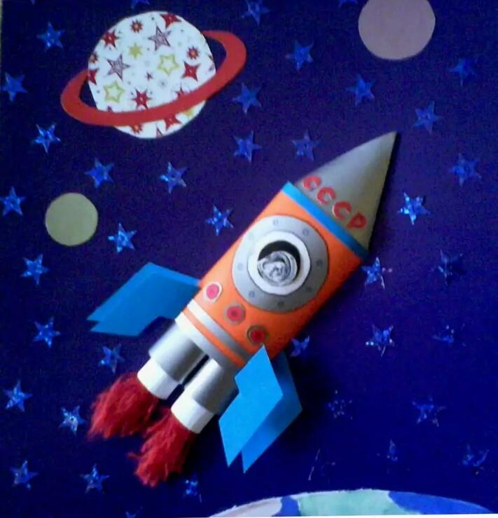 Открытка на день космонавтики своими руками